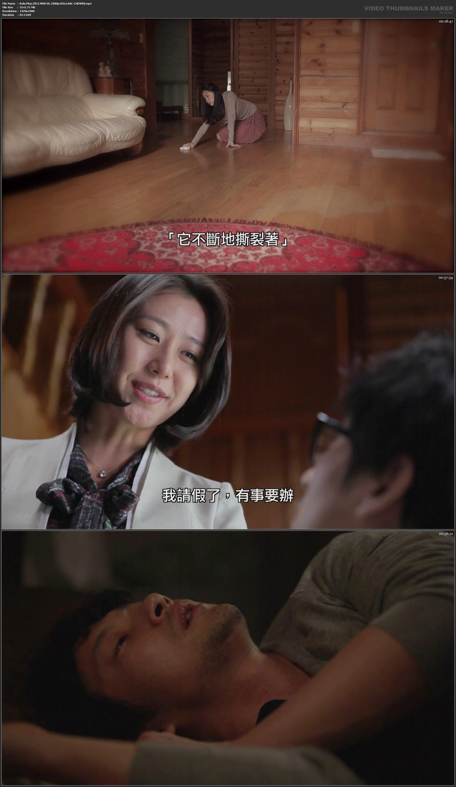 _【2012】蘿莉塔:情陷謬思
