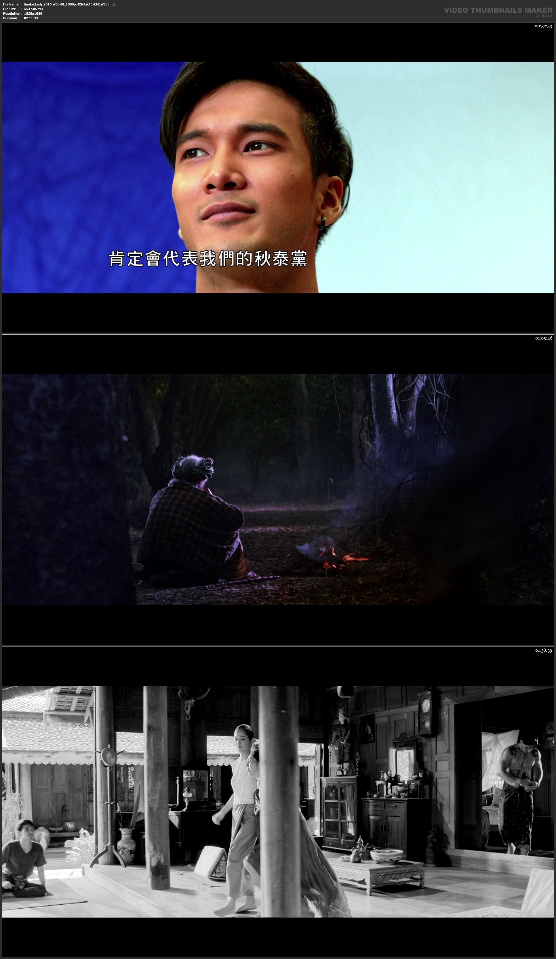 天天在线视频_【2015】蛇姬:極樂誘惑