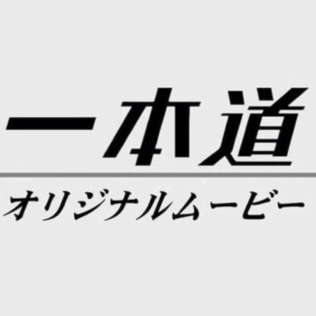 [vod:name]