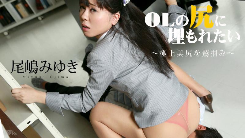 【093014-701】野外调教性感美女本泽朋美
