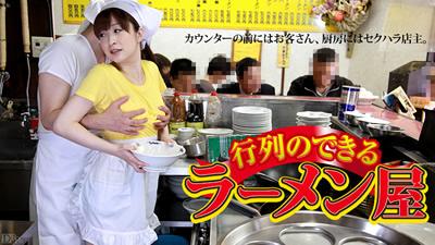 [081512-102]大排长龙的拉麵店 明日香美美