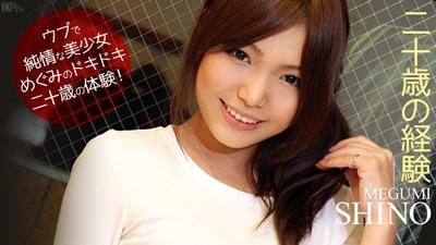 【101112-153】二十岁的体验 篠惠美