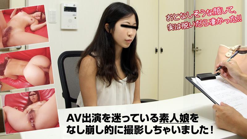 [heyzo__0735]AV性感美女少妇的诱惑 篠田步美