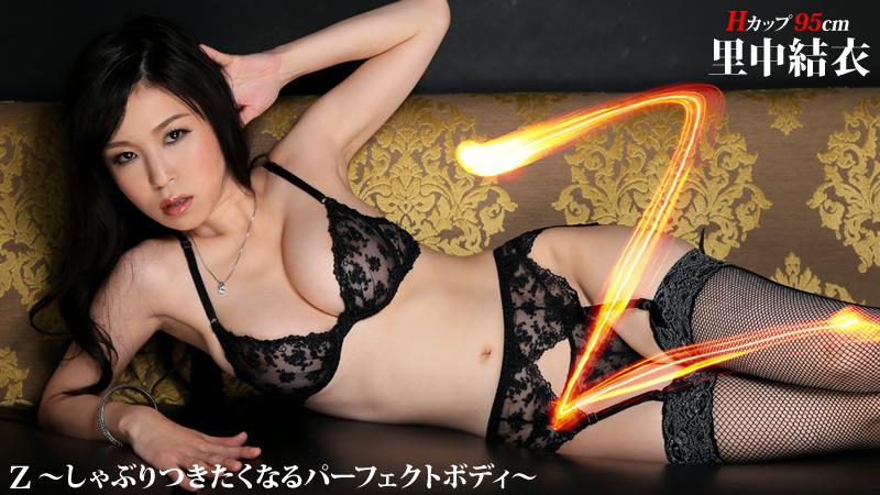[heyzo__0741]性感黑丝美腿美少女 里中結衣