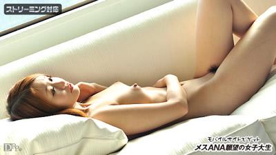 【021011-616-1】女子大生美少女絕叫銷魂 折笠弥生 前篇