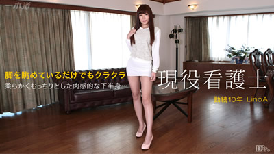 【042815_069】现役美腿痴女护士