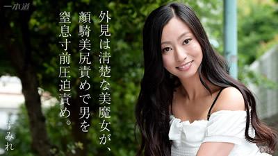 【062315_102】性感美女骑士 东尾真子