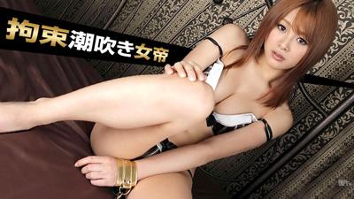 【062811-736】潮吹性感美少女 石川铃华