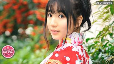 【121710-563】舞妓~和服美少女超級高潮中出 千春