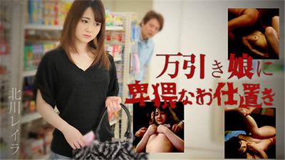 【HEYZO-1601】中出性感美少女 北川丽拉