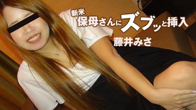 【HEYZO-1839】金发性感美女 藤井美纱