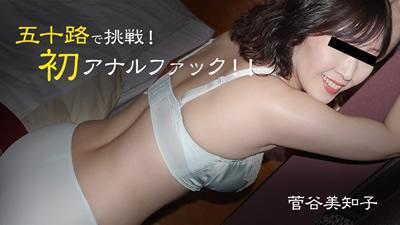【HEYZO-1852】超性感可爱美少女 菅谷美知子