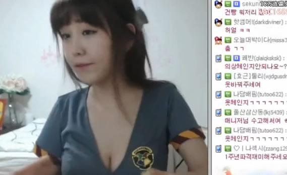 韩国性感女主播 Hongbi17