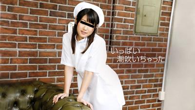 [010319_01]实现你的妄想的美女护士  樱木桃