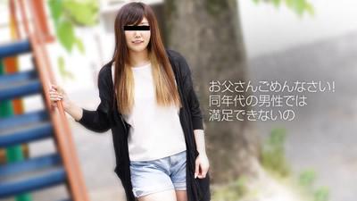 【010719_01】淫荡的女友 绫田绫子