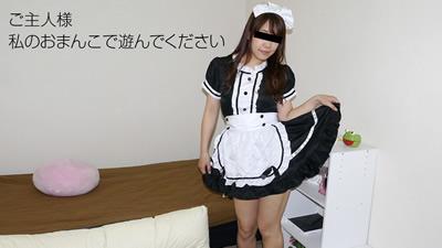 [011019_01]女仆装性感美少女 泽村正子