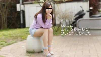 【012219_01】把离家出走的小姑娘带进屋子里 夏野亚纪