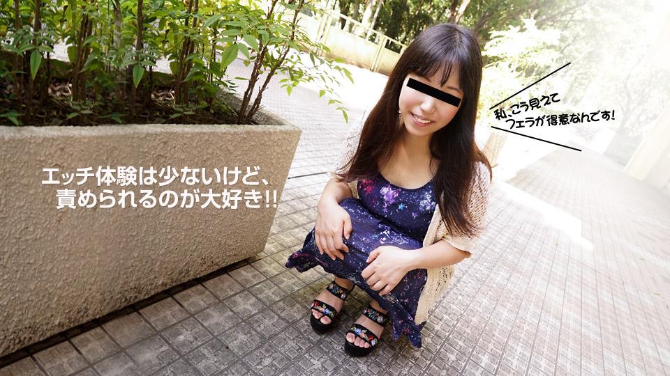 [012318_01]路人也是美少女 缝隙