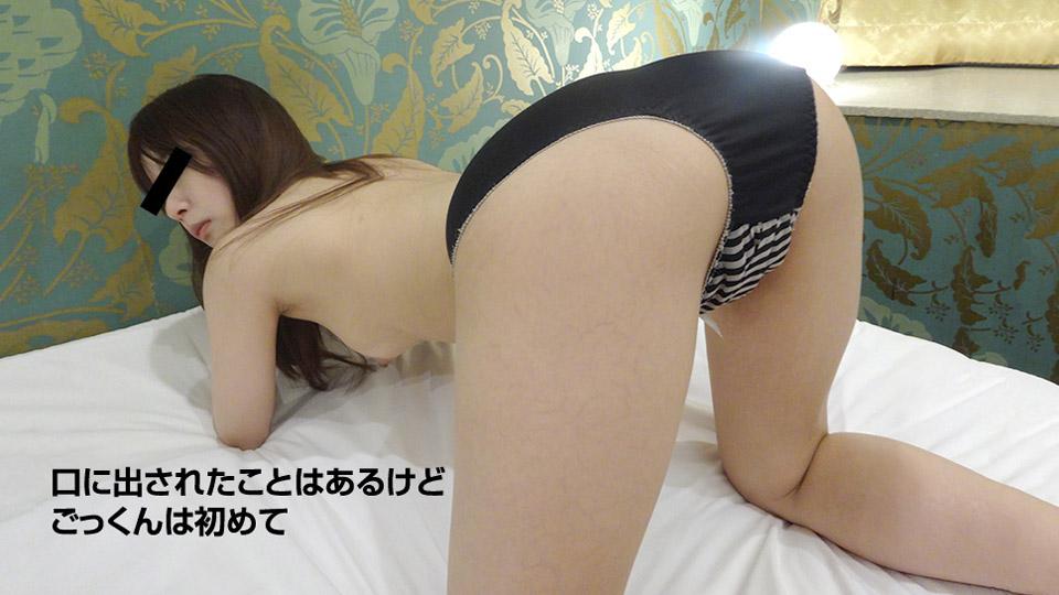 【020519_01】喝精子的美少女  山仓秋子