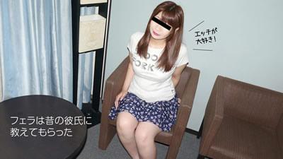 【030719_01】性感素人美女AN面试