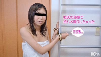【031017_01】因为想吃力地打了过来 正木可奈