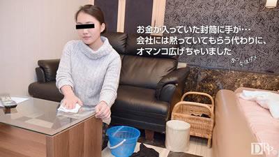 【031417_01】道歉打开了女阴 新井百合