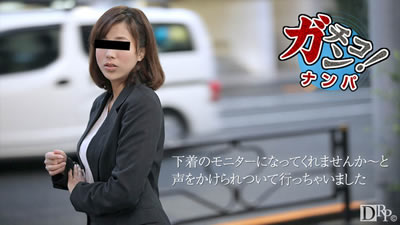 【031817_01】制服OL美少妇 秋場莉緒