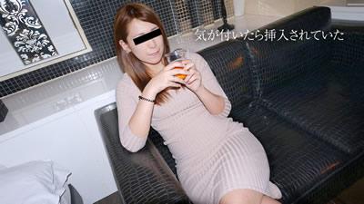 【032119_01】淫荡美少妇 根部美亚