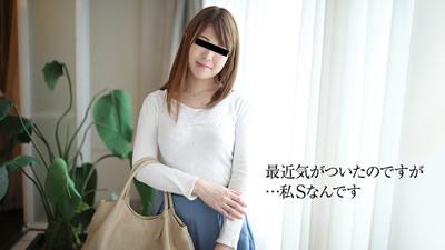 【032319_01】第一次被插入的感觉 大久保瑠美