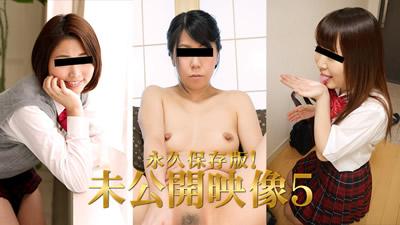 【032618_01】永久保存版!未公開映像 5立花里奈 安岡沙希