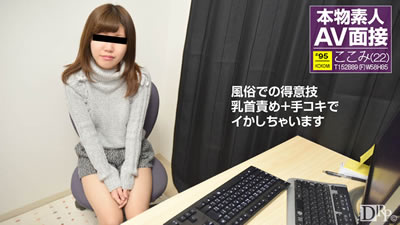 Riley reid - the student .mp4