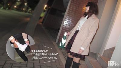【062516_01】在拍卖中中中标的内裤被生脱了 松川事美