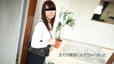 【063018_01】无限制中出美少女 梨木萌