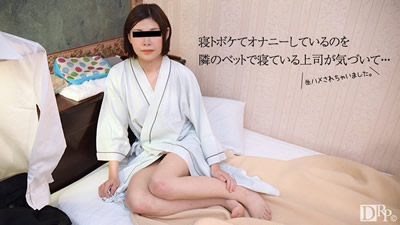 【070417_01】对部下的女孩子出手了 宮前沫子
