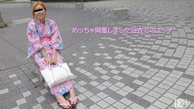 【070817_01】穿着浴衣做爱了 饭田久実子