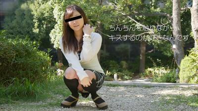 【072418_01】我拜托了最喜欢小陈的女儿 羽田美優