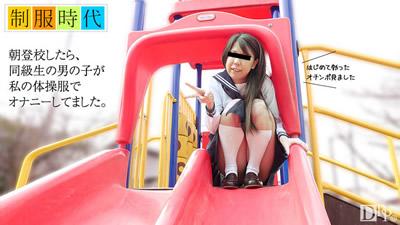 【072717_01】制服時代 立花里奈
