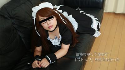 【080218_01】在女仆咖啡厅工作的眼镜娘被骗了 中野雄