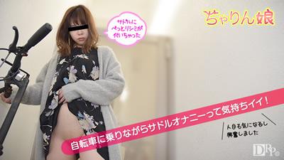 【082716_01】调皮姑娘〜方向盘的前端会被女阴刺到〜松下