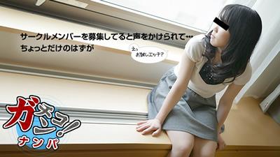 【083116_01】业余搭讪〜回家途中被女大学生迷住了〜水岛鸟