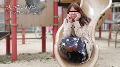 【090418_01】天然美少女 増子理恵