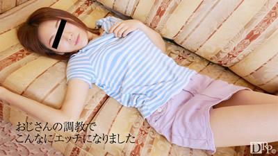 【090917_01】被操的女儿〜虽然很痛但是很舒服〜 宫藤球