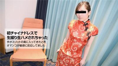 【091416_01】在一对一的摄影会 相川千惠