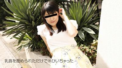【102018_01】淫荡美女的诱惑 樱木桃