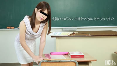 【111516_01】淫荡的美少妇老师 菅野未来