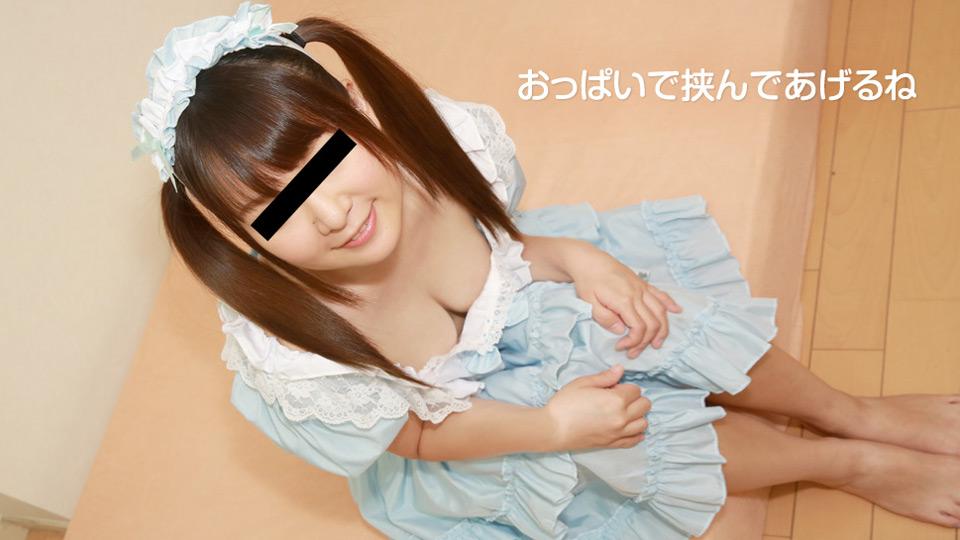 【112317_01】淫荡美少女的诱惑 结川雄