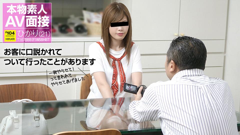 【112517_01】甜美天然美女 神南光