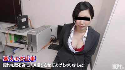 【121316_01】素人美少女的AV拍摄 伊贺练习