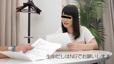 【121518_01】性感天然美少女 瀬戸愛莉