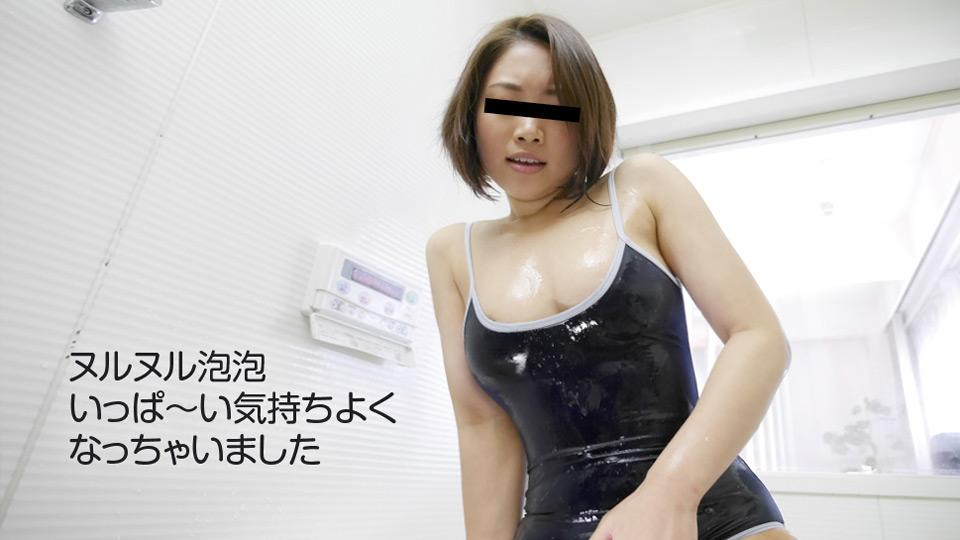 【121917_01】天然泳装性感美少女 安岡沙希
